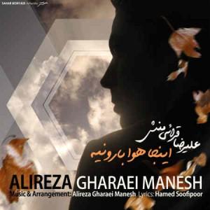 Alireza Gharaei Manesh - Inja Hava Barooniye