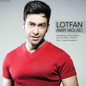 Amir-Molaei-Lotfan