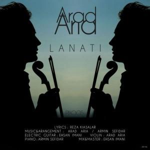 Arad Aria - Lanati