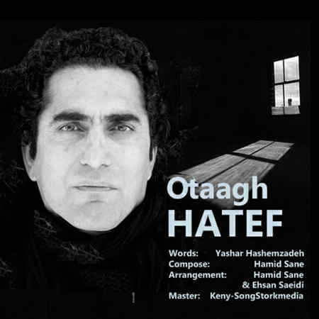 Hatef - Otagh