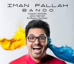 Iman Fallah Called Banoo