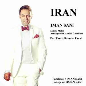 Iman Sani - Iran