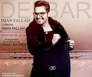 ImanFallah - Delbar