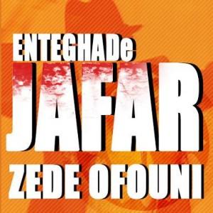 Jafar - Zed Ofouni (Diss Zedbazi)