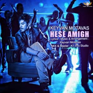 Keyvan Motavas - Hese Amigh