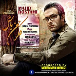 Majid-Rostami640