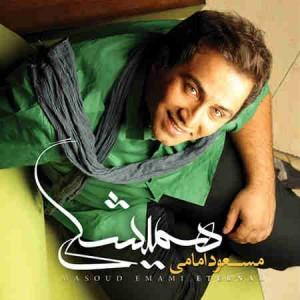 Masoud-Emami