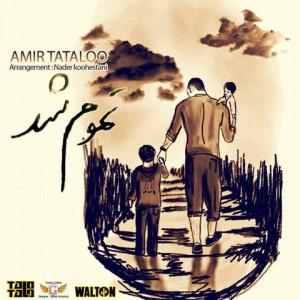 amir-tataloo-tamum-shod