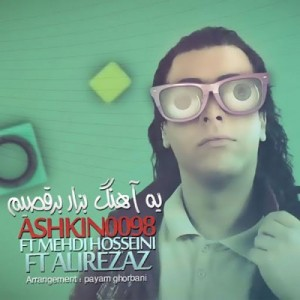 ashkin