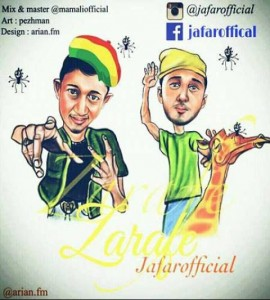 jafar-zarafe