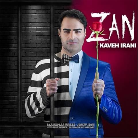 kaveh-irani