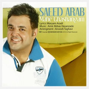saeed-arab-mahe-ghashangam