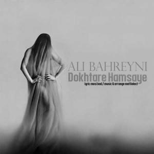 Ali-Bahreyni---Dokhtare-Hamsayamoon