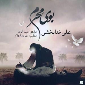 Ali Khodabakhshi - booye moharam