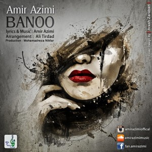 Amir-Azimi-Banoo
