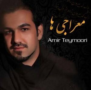 Amir Teimouri Called Ye Pelak
