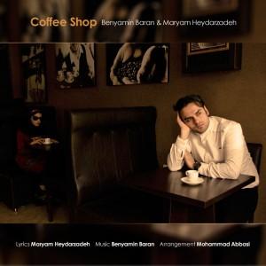 Benyamin Baran - Coffee Shop