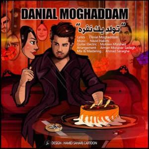 Danial Moghadam - Tavallode yek nafare