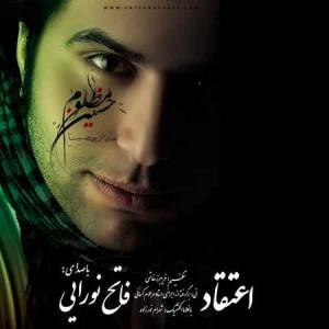 Fateh Nooraee - Eteghad
