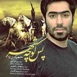 Hamid Raad - Pas Koche Shahr