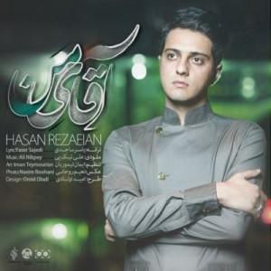 Hasan Rezaeiyan -aghaye man
