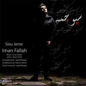 Iman-Fallah-Sioo-Jeme