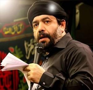 Mahmoud Karimi - Mimiram Az Sedaye To Sar Mizaram