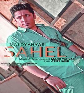 Majid Yahyaei - Sahel