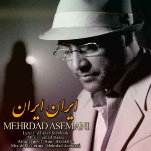 Mehrdad Asemani - Iran Iran