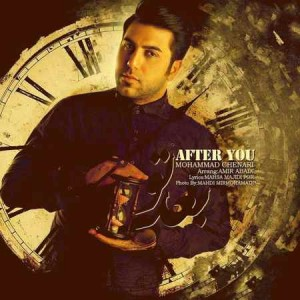 Mohammad Chenari - After You