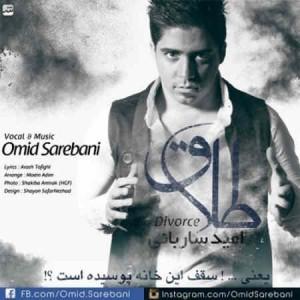 Omid Sarebani - Talagh
