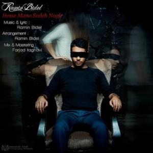 Ramin Bidel - Hesse Mano Sadeh Nagir