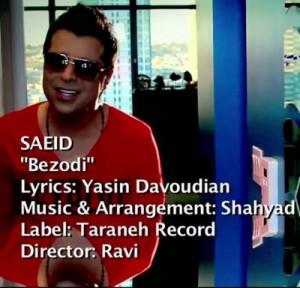 Saeid Soon