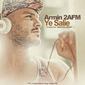 armin-2afm-ye-salie
