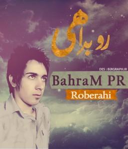bahram2