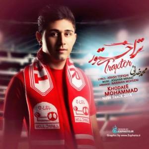 mohammad-khodaee-traxur