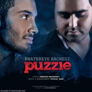 puzzle-band-khatereye-bachegi