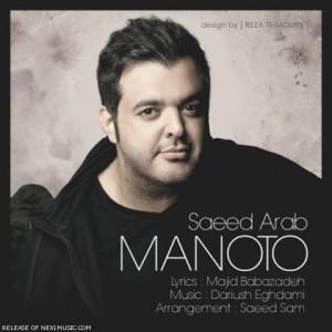 saeed-arab-manoto