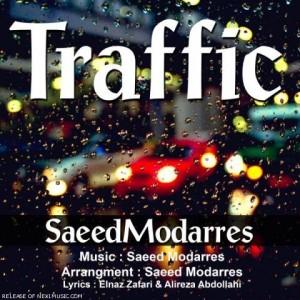 saeed-modarres-traffic