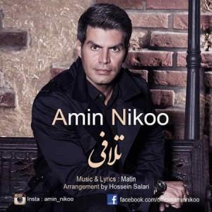 Amin Nikoo - Talafi