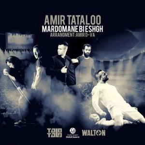 Amir-Tataloo-Pishro-Mardomane-Bi-Eshgh