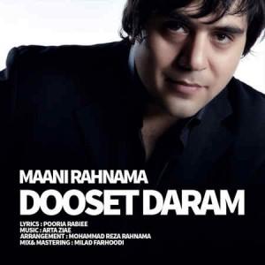 Mani Rahnama - Dooset Daram
