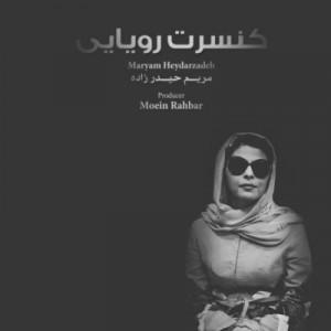 Maryam Heydarzadeh - Concerte Royaei