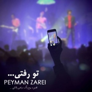 Peyman Zarei - To Rafti