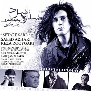 Saeed Azhari - Setareye Sard (Ft Reza Rooygari)