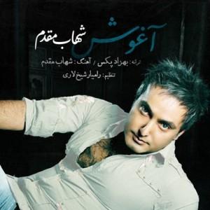 Shahab-Moghadam-Aghoosh