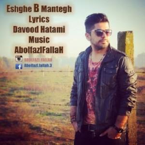 Abolfazl Fallah - Eshghe Bi Mantegh