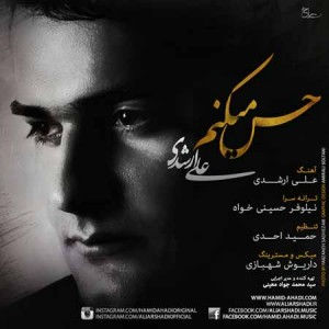 Ali-Arshadi---Hes-Mikonam