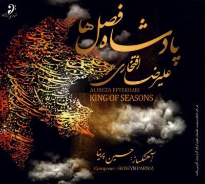 Alireza Eftekhari - Padeshahe Faslha (Album)