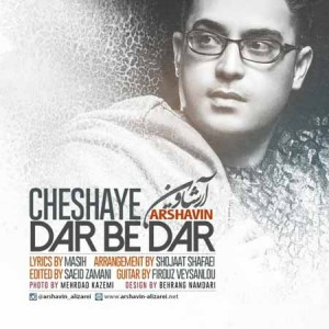 Arshavin---Cheshaye-Dar-Be-Dar